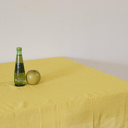51520 マルチカバー レモン