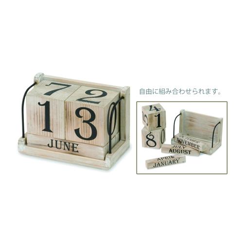 40578 アンティークキューブカレンダー