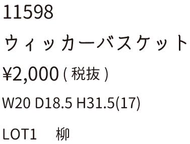 11598文字