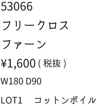 53066文字