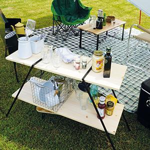 テーブルレッグ・キャンプ