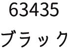 63435文字