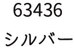 63436文字