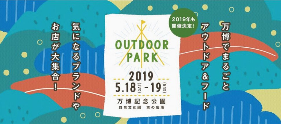 OUTDOORPARK