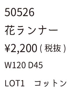 50526moji