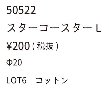 50522moji